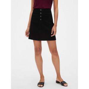 Black Denim Button Front A-Line Skirt