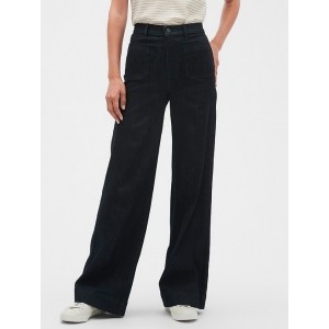 High Rise Wide Leg Denim Rinse Jean