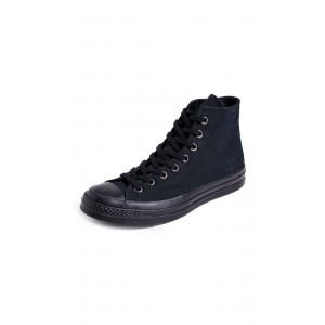 Chuck Taylor 70s Monochrome High Top Sneakers