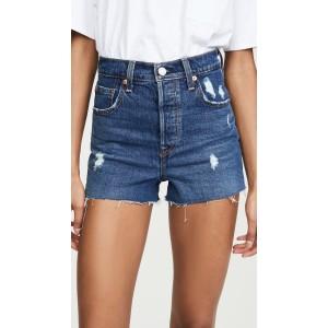 Ribcage Shorts