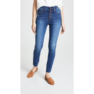 10 High Rise Button Front Jeans