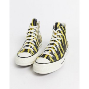 Converse Chuck 70 Archive Leather sneakers in yellow zebra