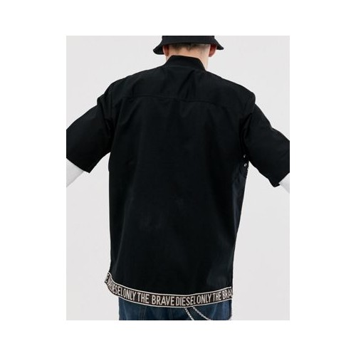 디젤 Diesel S-Drima zip through short sleeve shirt in black