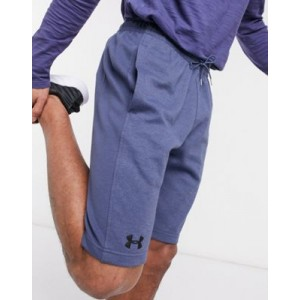 Under Armour Training double knit shorts in blue