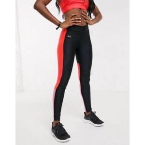 Under Armour Training perforated insert leggings in black and pink