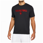 Under Armour Basketball Wordmark T-Shirt - Men's