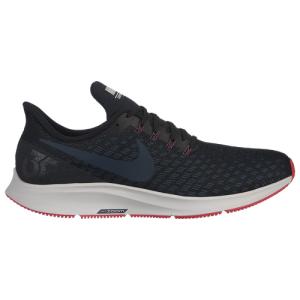Nike Air Zoom Pegasus 35 - Men's