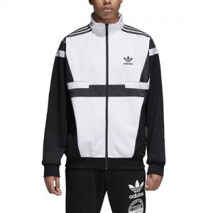 adidas Originals BR8 Track Jacket - Men's