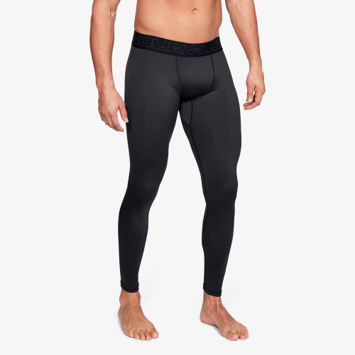 Under Armour ColdGear Armour Compression Tights - Mens