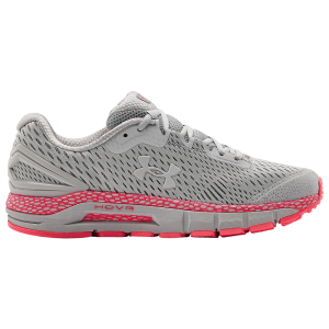 Under Armour HOVR Guardian 2 - Womens