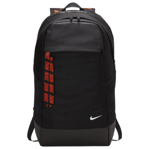 Nike Essential Backpack