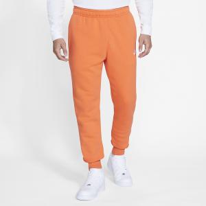 Nike Club Joggers - Mens
