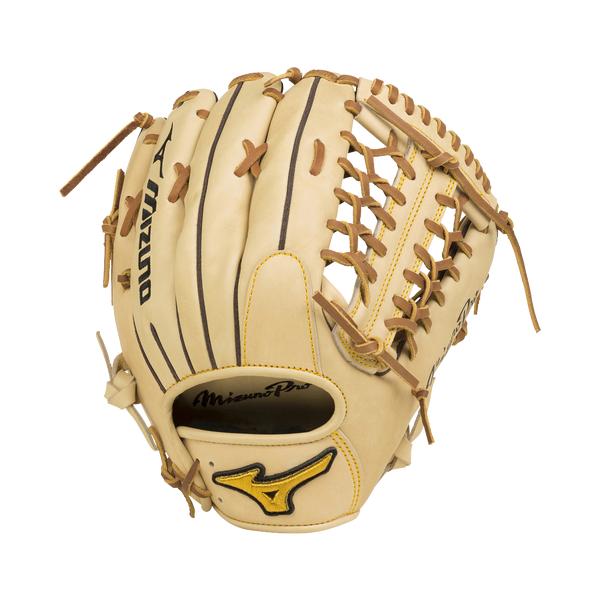 Mizuno Pro GMP2-700DS Fielder's Glove - Men's