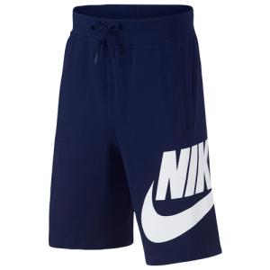Nike Alumni Shorts - Boys' Grade School