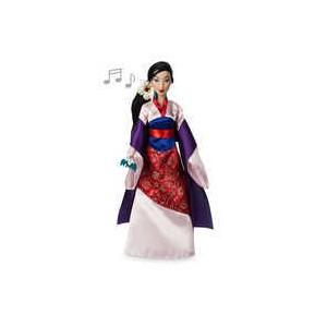 Mulan Singing Doll - 11 1/2