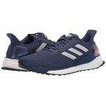 Solar Boost 19 Tech Indigo/Dash Grey/Solar Red