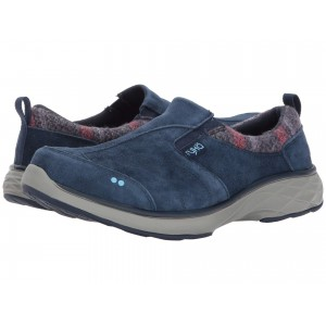 Terrain Navy/Blue/Grey