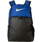 Brasilia XL Backpack 9.0