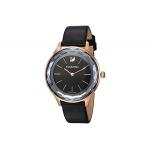 Octea Nova Watch