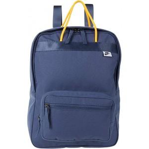 Tanjun Premium Backpack