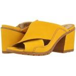 SOREL Nadia Mule Golden Yellow Nubuck