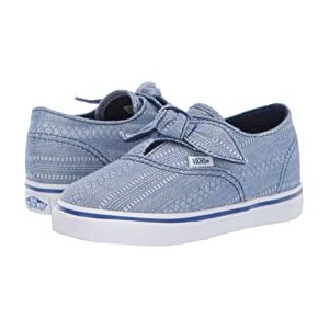 Authentic Knotted (Infant/Toddler)