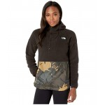 Riit Pullover