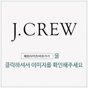 J.Crew Haircalf Camilla Espadrille Slide Leopard