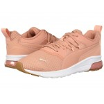 Electron Star Metallic Cameo Brown/Rose Gold/Puma White/Gum