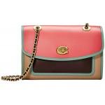 Color Block Binding Soft Parker Shoulder Bag
