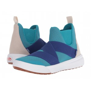 Ultrarange Gore Hi (Dawn Patrol) Moonbeam/Mazarine Blue