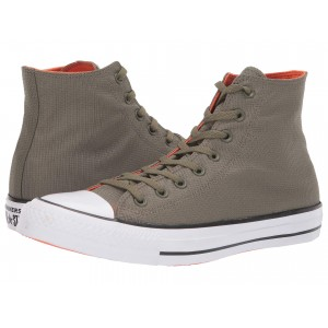 Chuck Taylor All Star Sonic Quilt - Hi Field Surplus/Bold Mandarian/White