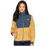 Sherpa Denali Jacket Biscuit Tan/Ink Blue