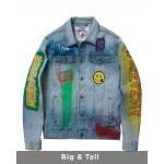 sporty denim jacket (b&t)