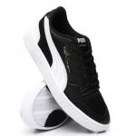 puma x ralph sampson lo jr sneakers (4-7)
