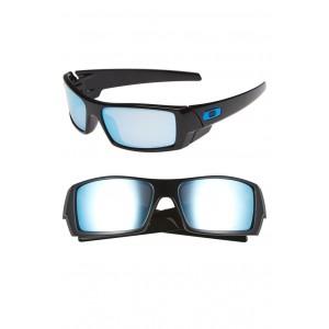Gascan Prizm 60mm Polarized Sunglasses