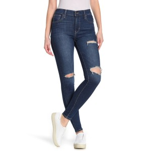 720 Distressed High Rise Super Skinny Jeans