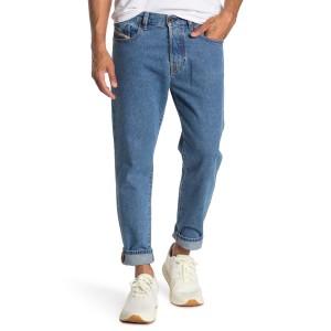 Mharky Straight Leg Jeans