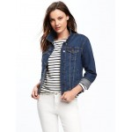 Denim Jacket for Women