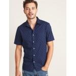 Slim-Fit Built-In Flex Oxford Shirt for Men