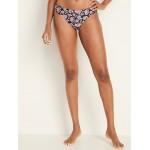 Bikini Swim Bottoms for Women