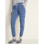 Mid-Rise French Terry Cargo Joggers for Women
