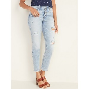 High-Waisted Distressed Power Slim Straight Button-Fly Jeans for Women