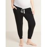 Maternity Jersey Pajama Capri Pants