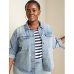 Cropped Cut-Off Plus-Size Jean Jacket