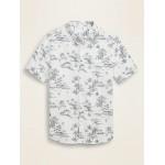 Built-In Flex Oxford Short-Sleeve Shirt for Men