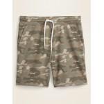 Camo Jogger Shorts for Men  7.5-inch inseam