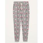 Patterned Flannel Jogger Pajama Pants for Men