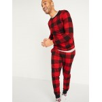 Patterned Jersey Pajama Set for Men