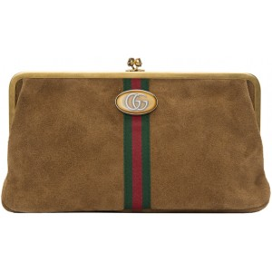 Brown Suede Ophidia Clutch